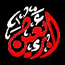 logo-white-256b