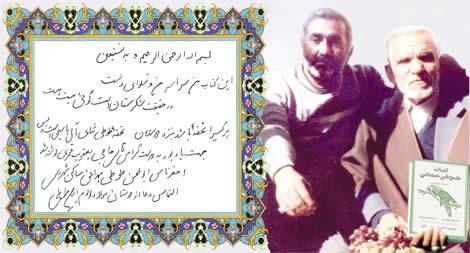 ابوالحسن همدانی (طوطی)