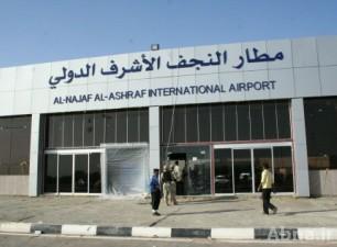 فرودگاه نجف آماده استقبال از زائران اربعين حسيني