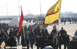 به سوی کربلا / اولین اربعین بعد از سقوط صدام + دانلود