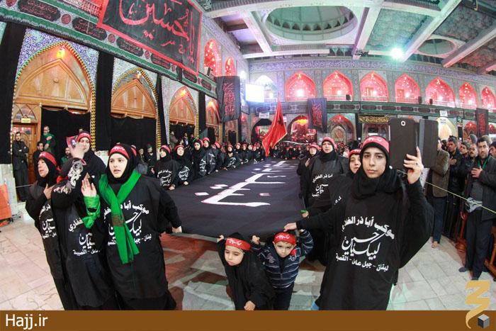 خبرگزاری حج / شش