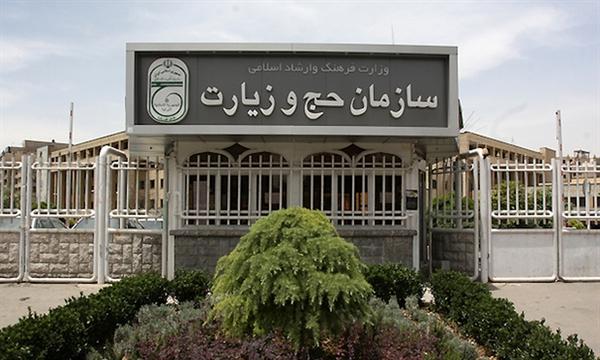 انعقاد تفاهم نامه همکاری میان سازمان حج ، بسیج و ستاد بازسازی عتبات