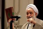حجت الاسلام قرائتی / زیارت اربعین امام حسین