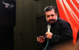 محمود کریمی اربعین ۹۲