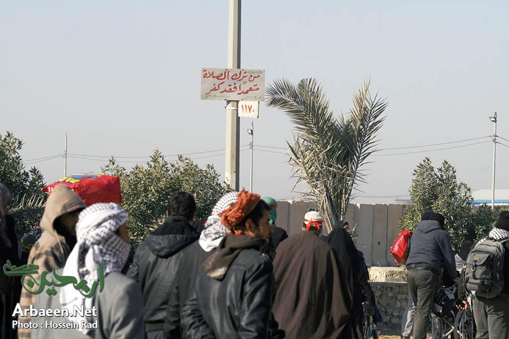Arbaeen (116)