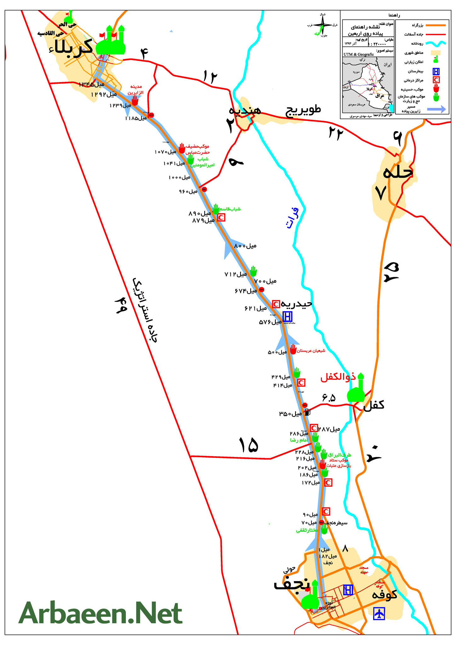 نقشه مسیر نجف به کربلا