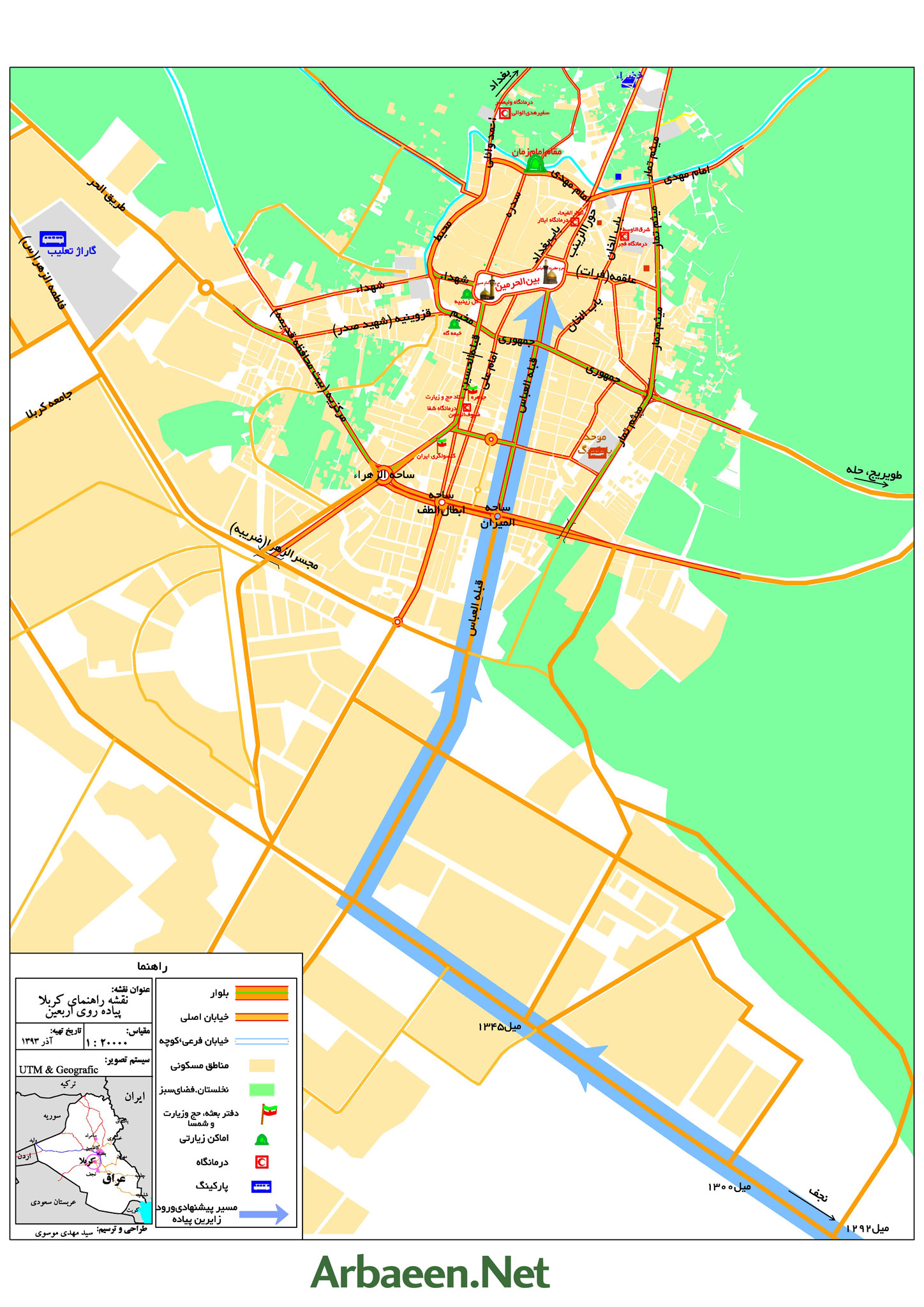 Map4.Arbaeen.Net