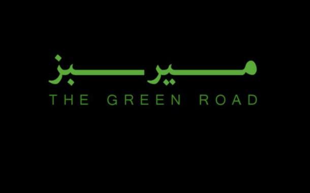 مسیر سبز مستندی جدید و دیدنی از پیاده روی اربعین + دانلود
