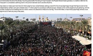 نشریه انگلیسی: اربعین بزرگترین مراسم سالانه مذهبی دنیاست
