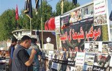 میزبانی از زائران اربعین فرهنگ و اعتقاد مردم عراق است